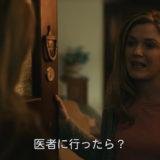 【映画糞レビュー】透明人間