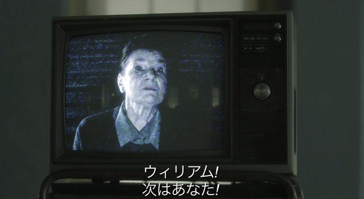 【映画糞レビュー】残酷で異常