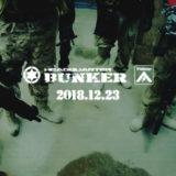 【サバゲ】2018.12.23 HEADQUARTER BUNKER