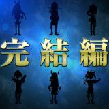 【艦これ】3-2 北方海域 キス島撤退作戦 攻略動画【プレイ動画】