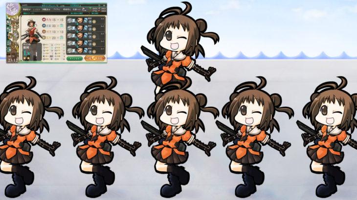 【艦これ】第4水雷戦隊のセンター【那珂ちゃんのイベント前日】